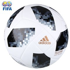 Bola Futebol Campo Adidas Telstar 18 Top Glider Copa do Mundo FIFA 63ff8fbc96095