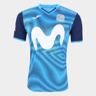 Camisa Inter Movistar Futsal Home 20/21 s/n° Torcedor Joma Masculina