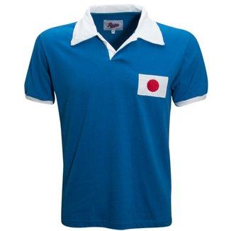 Camisa Liga Retrô Japão 1950